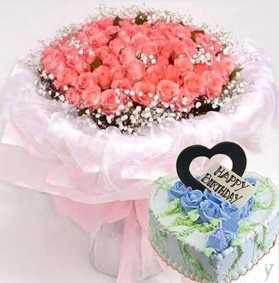 鲜花蛋糕套餐爱你