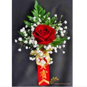 婚庆庆典胸花