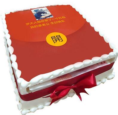 微信红包数码蛋糕