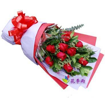 9朵玫瑰/坚定